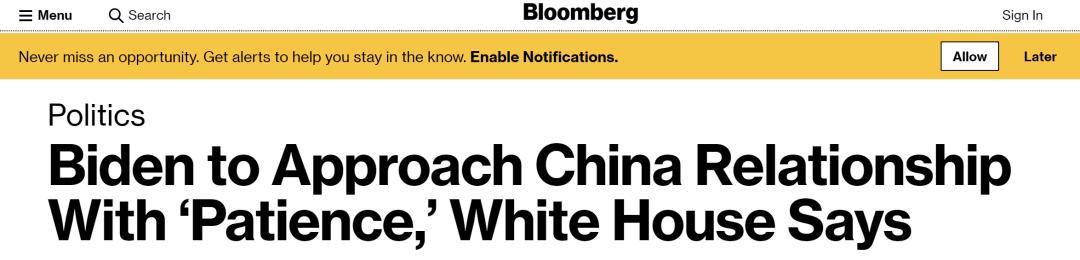 """彭博社:白宫说,拜登将用""""耐心""""处理与中国的关系"""