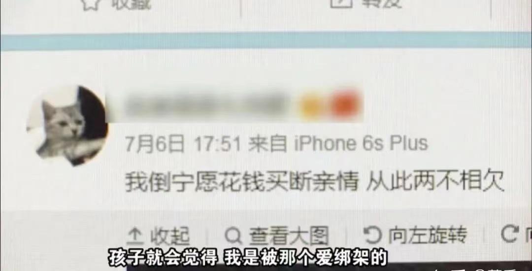 """""""现实版樊胜美""""上热搜,""""啃女型父母""""该醒醒了"""