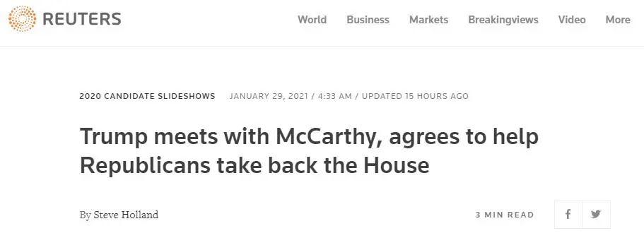 路透社:特朗普与麦卡锡会面,同意帮助共和党夺回众议院控制权