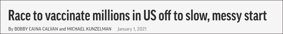 美联社报道截图