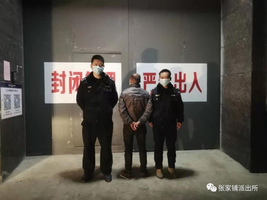 疫情防控期间违规办酒宴,瑞昌一男子被拘!