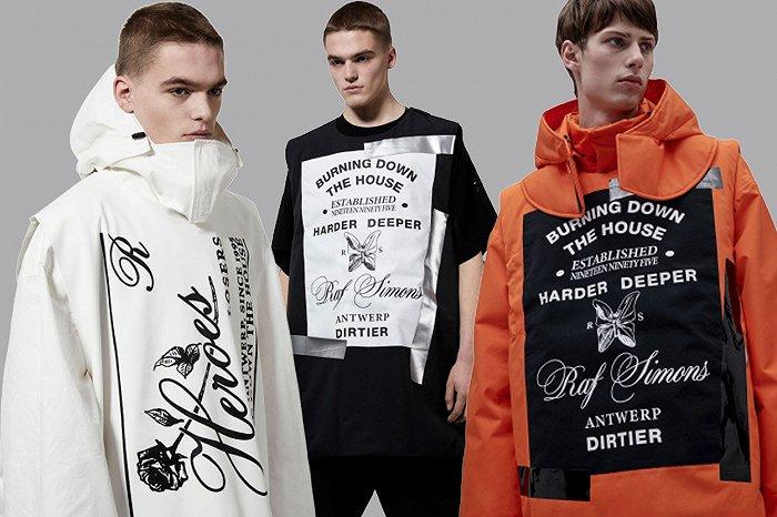 6个专业品牌是如何联名 Dior、藤原浩、Raf Simons 等时尚大牛的?(图5)