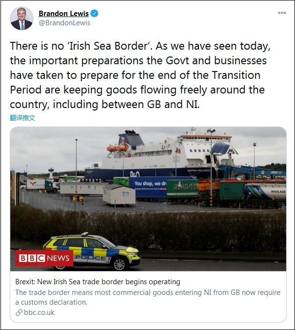 CNN:2021年可能见证英国的分裂  第3张