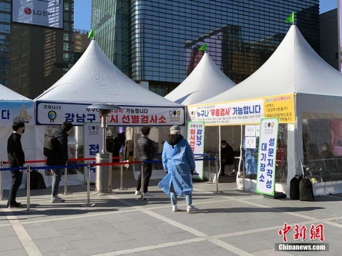 图为韩国首尔市江南三成站地铁站附近,民多在一时筛查站表期待检测。 中新社记者 曾鼐 摄