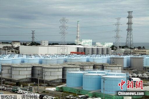 资料图:日本福岛核电站污水储存管。