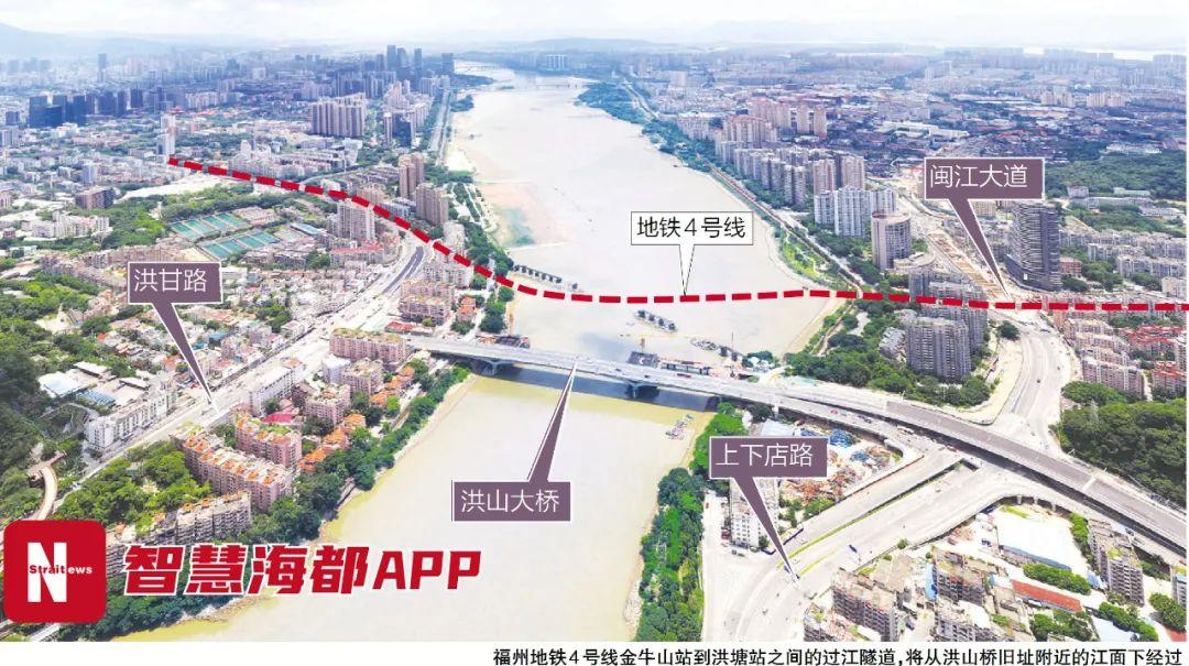福州地铁4号线盾构机启动二次穿江之旅——将穿越闽江地质构造最复杂的洪山桥下游两条纵横断裂带