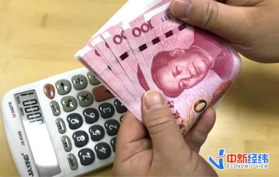 人民币资料图 来源:中新经纬熊家丽摄