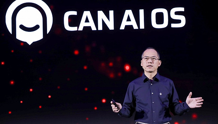 中国构建齐球尾个星天量子通讯网 掩盖四省三市共32个节面