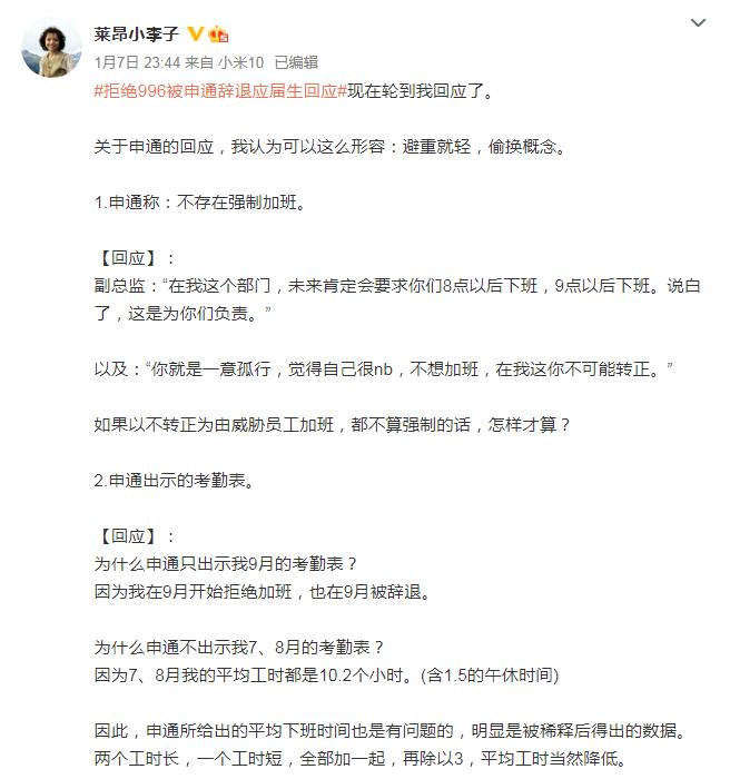 陕西岚皋变革工程项目建立审批流程劣化、效劳减码