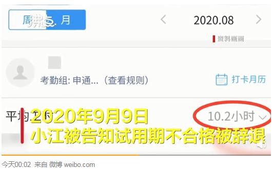 天津自在商业实验区:劣化晋级存量 推进下端家当会聚开展