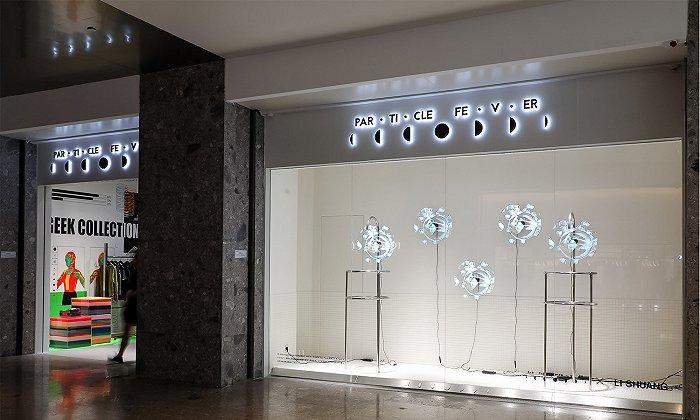 粒子狂热在上海浦东嘉里店做的装置展示 图片来源:粒子狂热