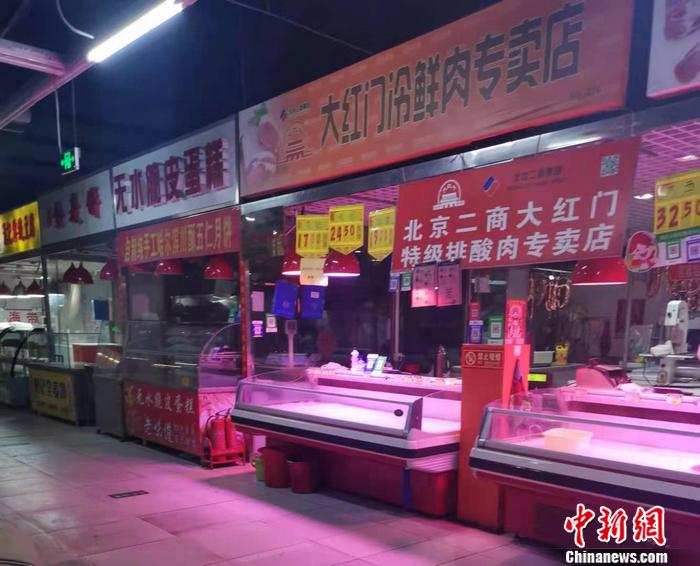 图为北京丰台区一家菜市场的猪肉区。 中新网记者 谢艺观 摄