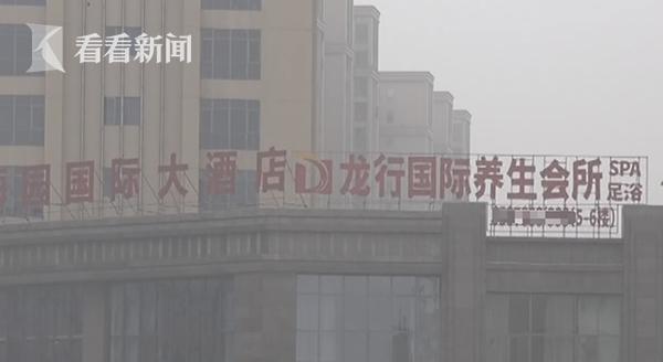致命衝動:福州市滴滴車主撞擊旅客至死事情總結