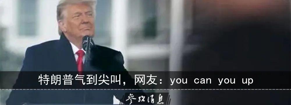 """一諾""""金英""""!90歲""""誠實守信姥姥""""花十年還錢350萬餘元"""