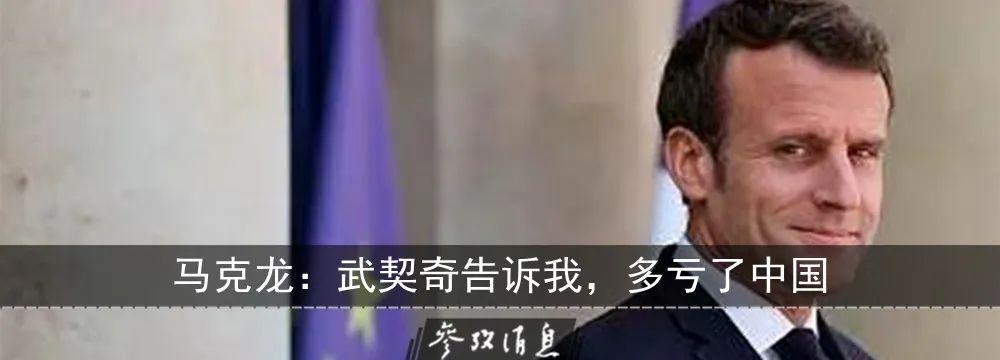 什么叫应急应用明细,列入明细对中国预苗代表着哪些?