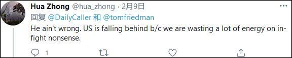 黎智英再申请办理假释被拒 香港法官发布缘故