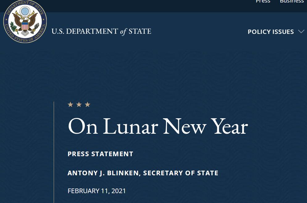 美国国务院官网新闻公报