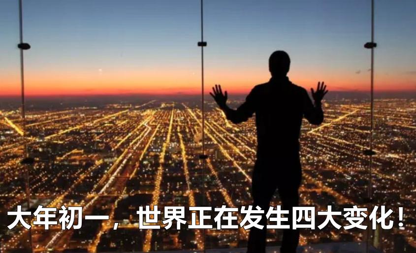 3名华企归国工作人员伪造检测阳性[]汇报