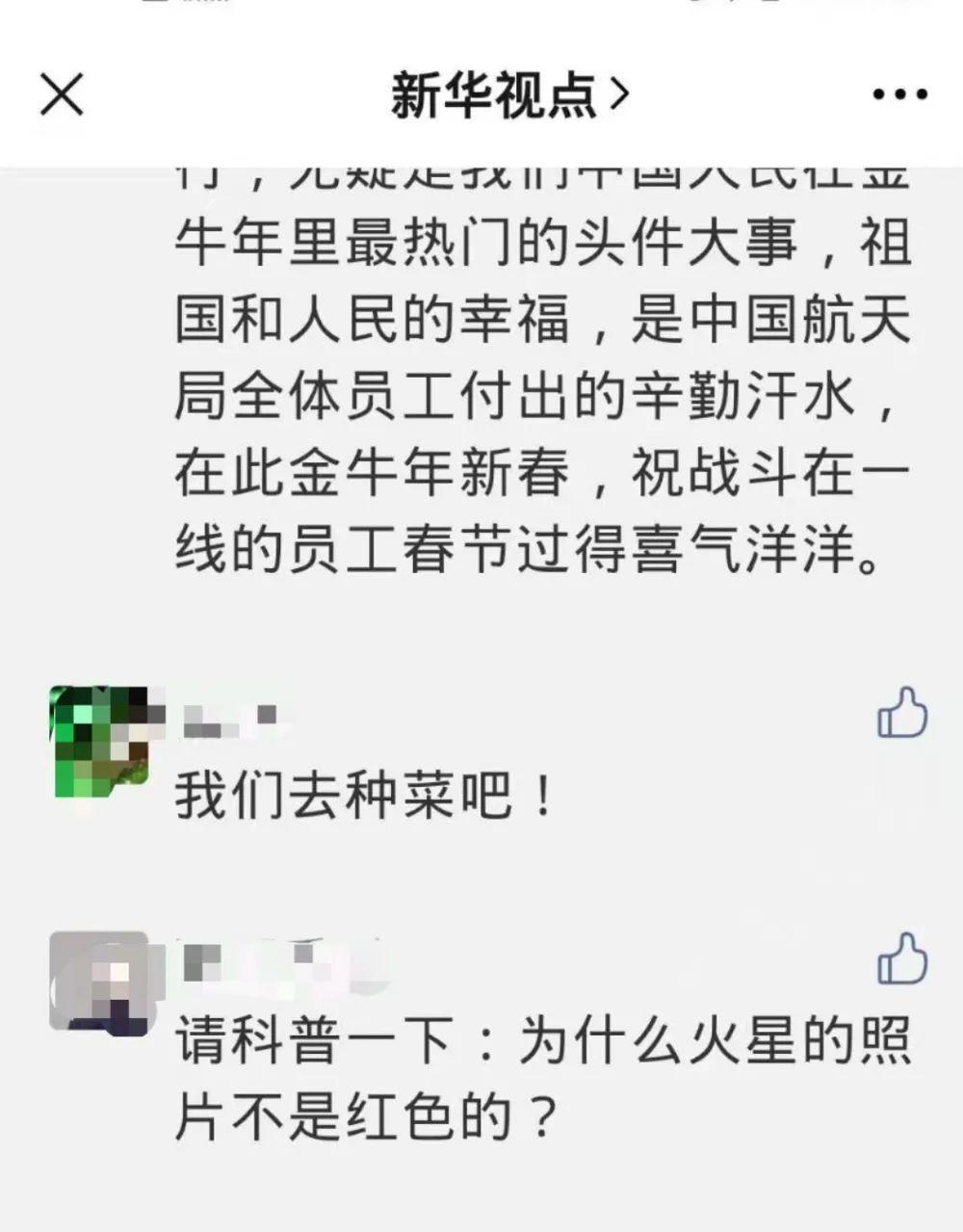 北京多区开展新冠疫苗接种 居民可就近选择接种点