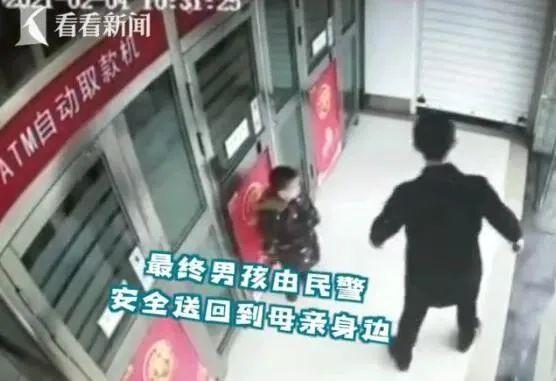 哈尔滨双城两村干部遇害 警方已介入调查
