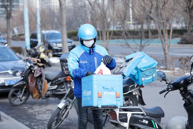 河南济源市委市政府原镇长张战伟,新职位发布