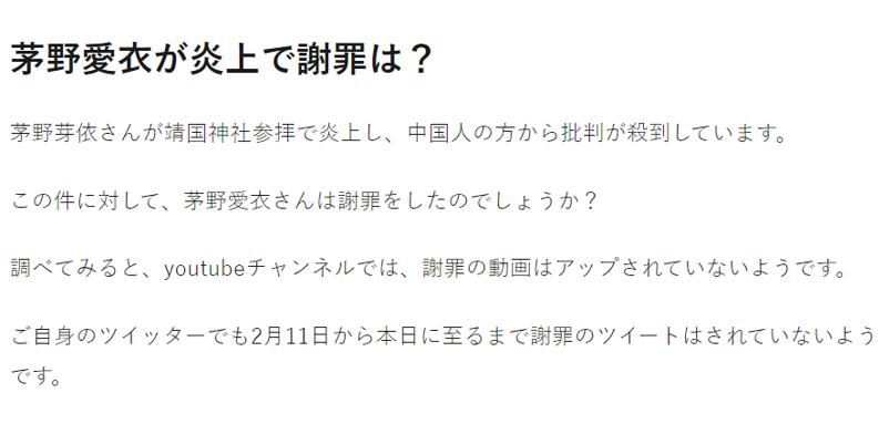 日本AV在线一区二区三区_菠萝菠萝蜜播放观看在线视频_最新无码专区视频在线