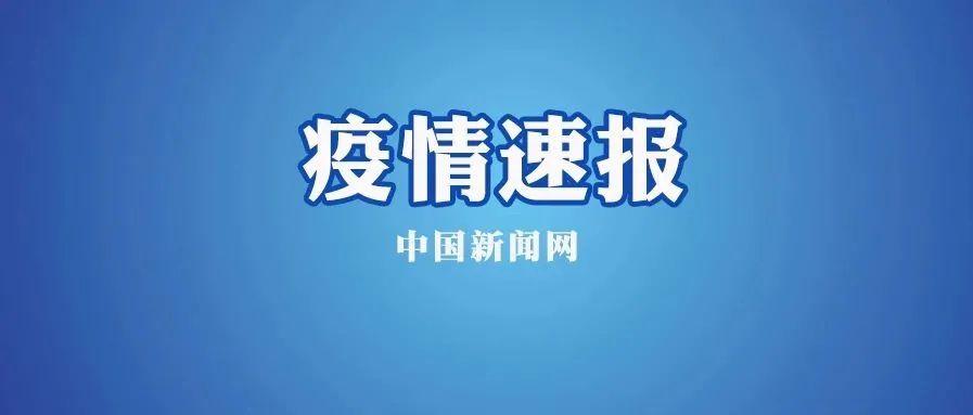 人妻人人做人碰人人添_香蕉女郎在线观看_香港三级经典全部