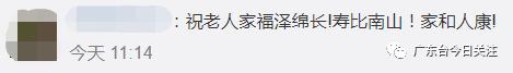 亚洲久久在少妇中文字幕_澳门永久av免费网站_亚洲成av人片天堂网