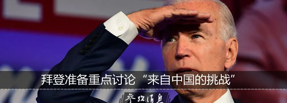 郎平回复中国女排首战惜败:打得很处于被动要好好地复盘