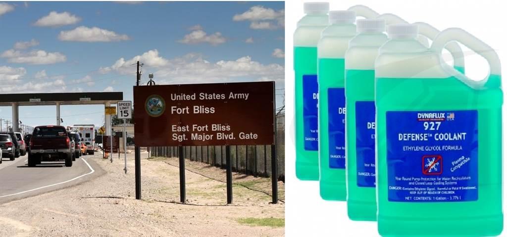 极乐堡基地服役人员跑去喝防冻液了 图片来源:美联社