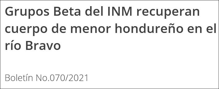 墨西哥移民局发布的声明
