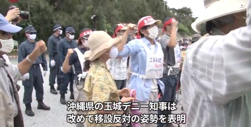 去年6月,名护市民在工地现场再次组织抗议活动 (共同社视频截图)