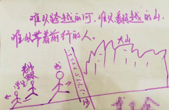 农村校长的自画像:难以翻越的山,难以带着前行的人