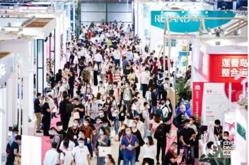 化妆品行业展会盛宴!第26届中国美容博览会来啦图1