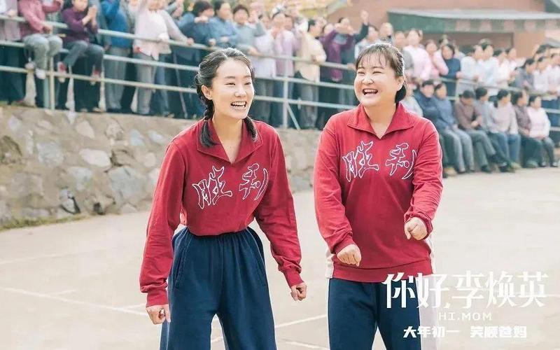 唐人街探案3票房和李焕英票房均同时突破40亿 中国电影史上还是首次