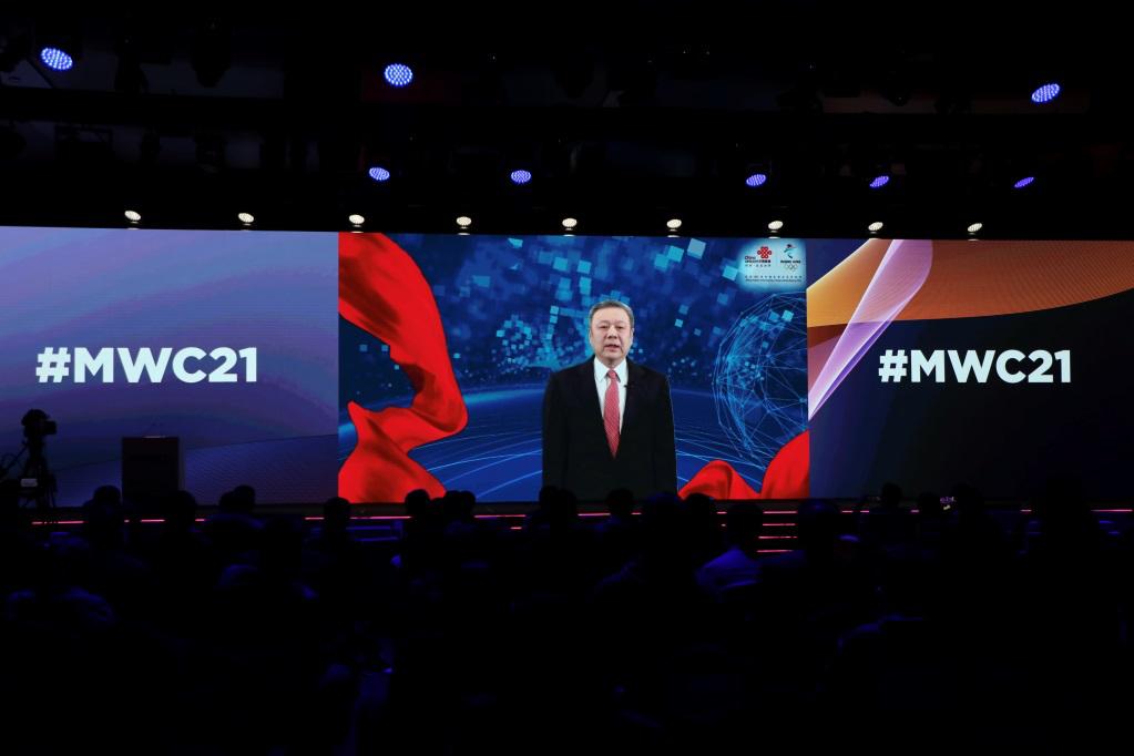 聚焦2021MWCS丨中国联通董事长王晓初:科技向善 合以致远 共创美好数字新时代