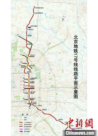 北京地铁17号线线路平面示意图。京投所属轨道公司供图