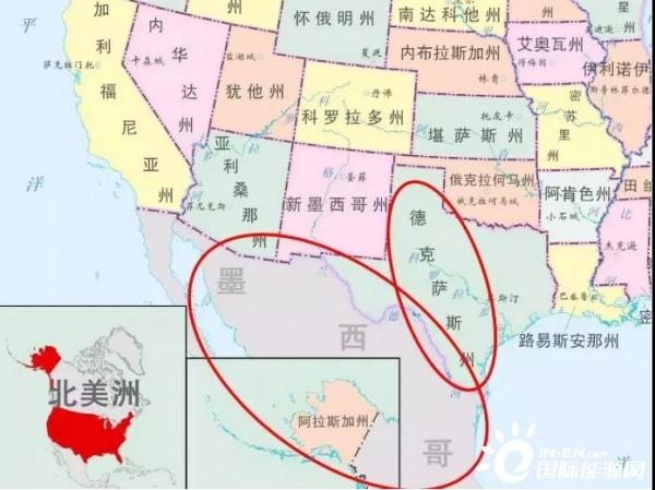 美国得州大停电成因几何?