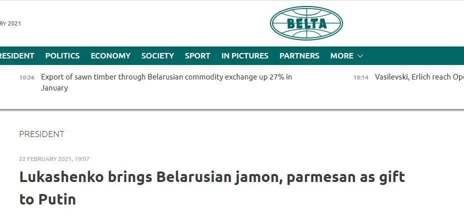 白俄总统送了普京一篮子食物。