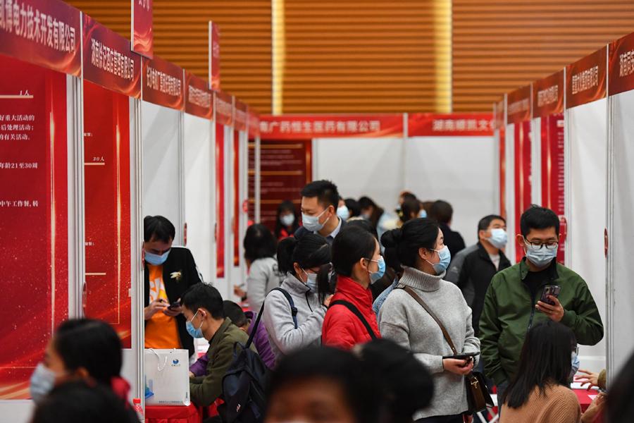长沙天心文化产业园举行的招聘活动现场(2月18日摄)。记者陈泽国 摄