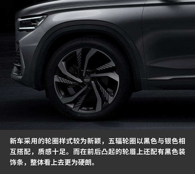 CMA架构下的又一力作 吉利全新SUV星越L不容小觑