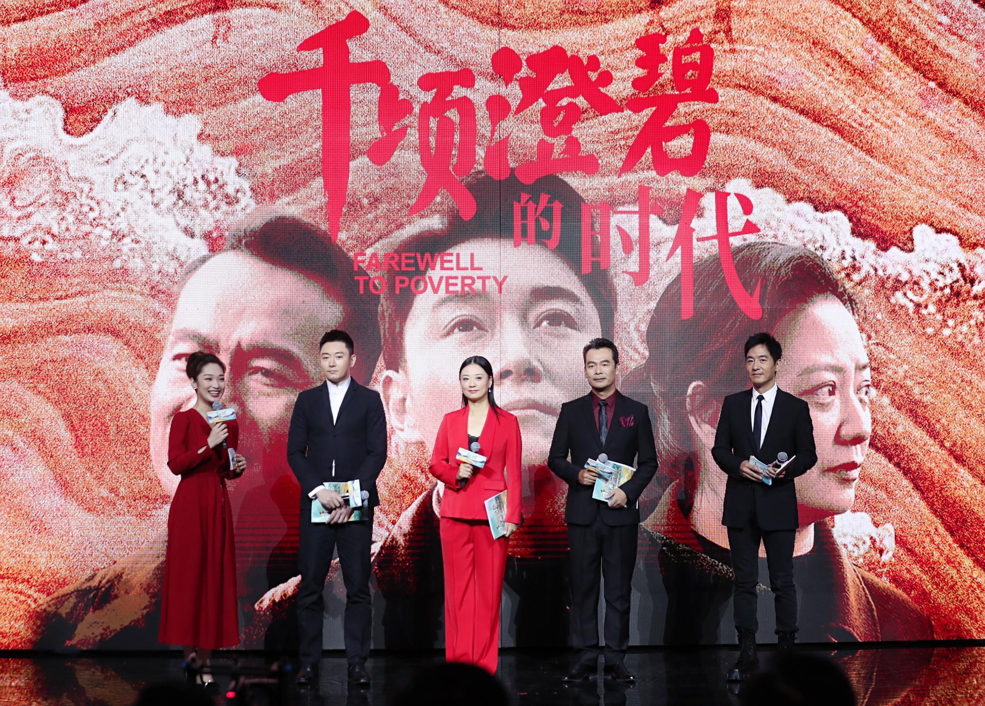 电影《千顷澄碧的时代》将于2月26日上映