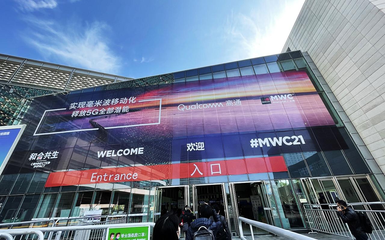 DoNews 带你逛 2021 MWC 上海