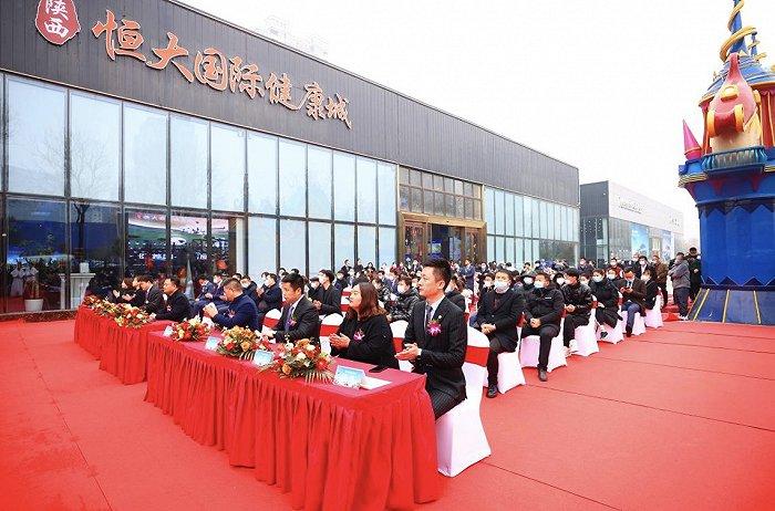 康养人居扛鼎之作,陕西恒大国际健康城全球展厅耀世绽放