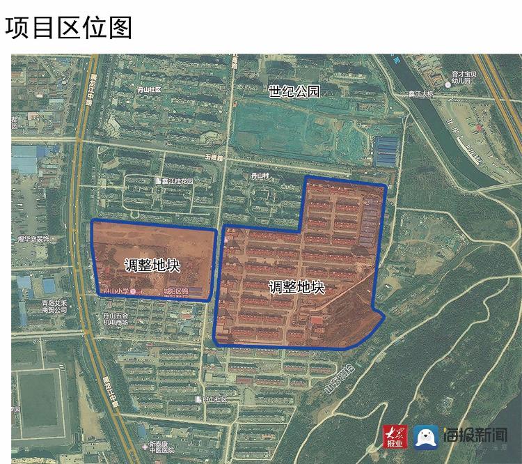 流亭街道丹山社区安置地块控规有变 调整容积率和幼儿园位置