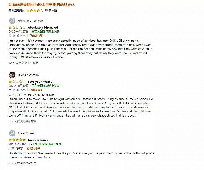 中国蒸笼在亚马逊上的购买评价,评价数量是衡量产品热度的指标之一