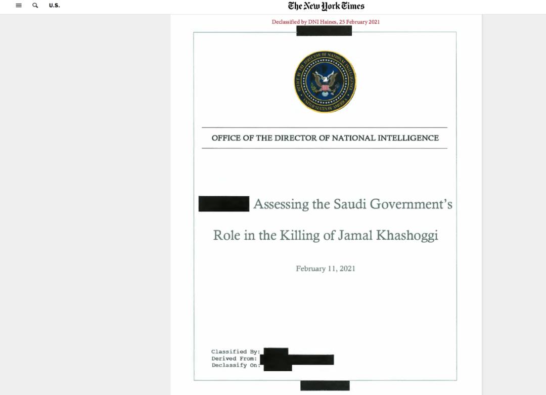 ▲卡舒吉遇害案报告。/美国国家情报总监办公室截图