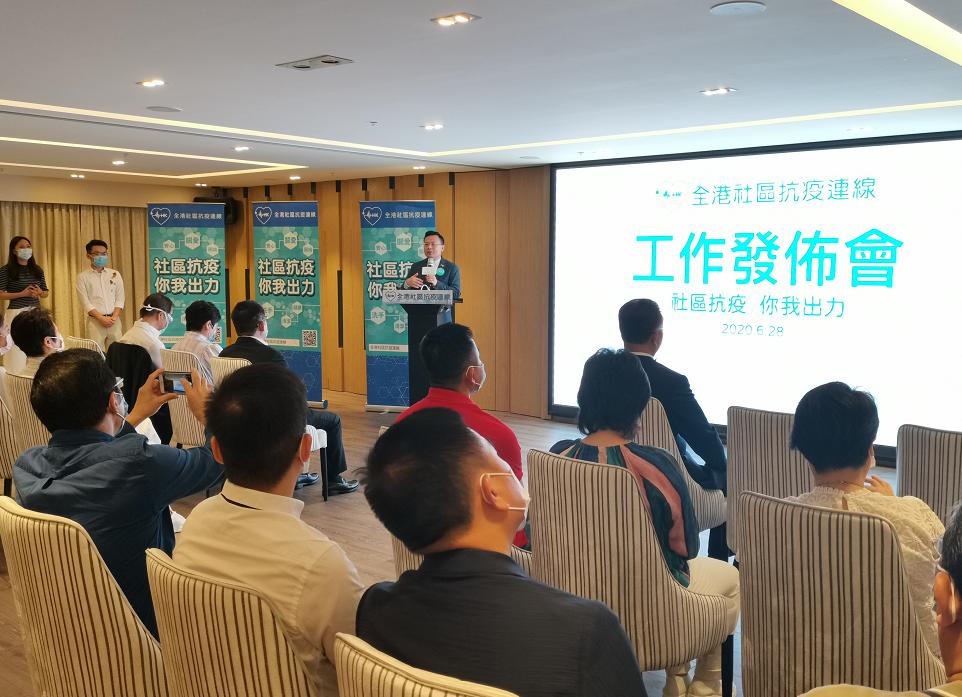 陈勇在全港社区抗疫连线工作发布会上发言,呼吁大家齐心为抗疫出力