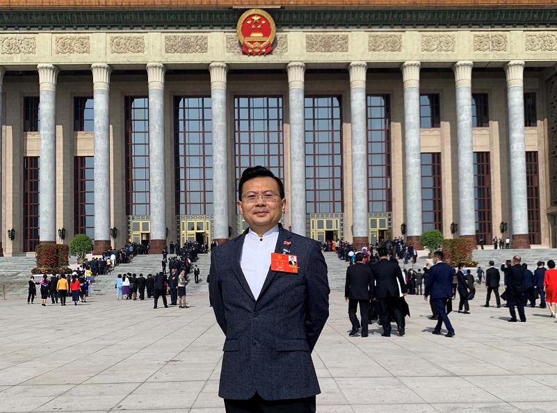 陈勇2020年作为港区全国人大代表参加全国两会