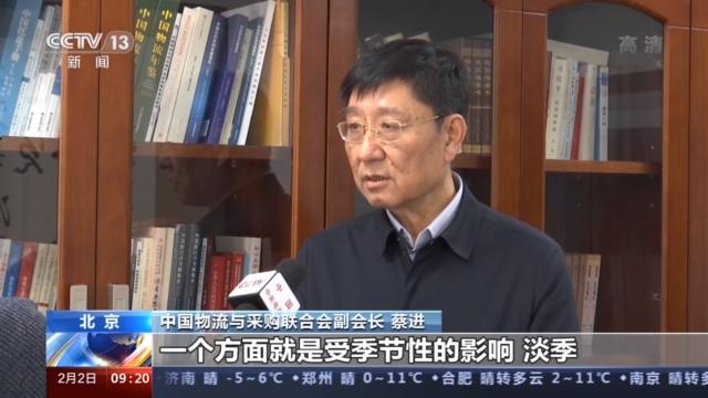 1月中国物流业景气指数为54.4%,今年物流业开局良好